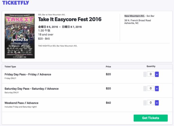 Take It Easycore Fest 2016 - Tickets - New Mountain AVL - Sol Bar - Asheville, NC, 8月 05, 2016 | Ticketfly